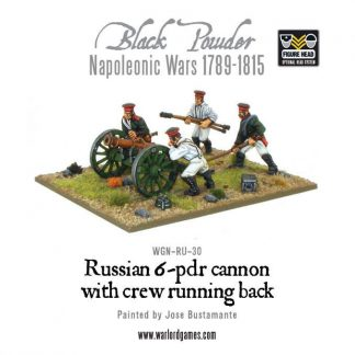 Napoleonic Russian 6 pdr cannon with crew running back 1