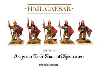 Assyrian Kisir Sharruti spearmen 1