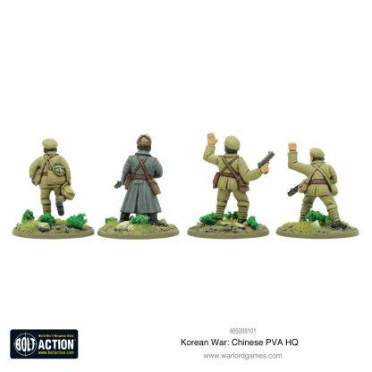 Korean War: Chinese PVA HQ 2