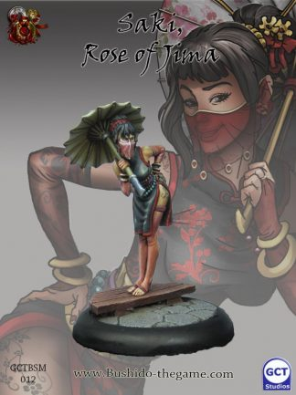 Saki, Rose of Jima 1