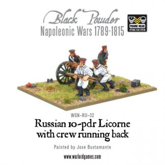 Napoleonic Russian 10-pdr howitzer with crew running back 1