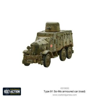 Japanese Type 91 So-Mo armoured car (road) 1
