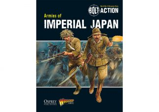 Bolt Action: Armies of Imperial Japan 1