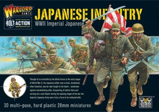 Imperial Japanese Infantry 1
