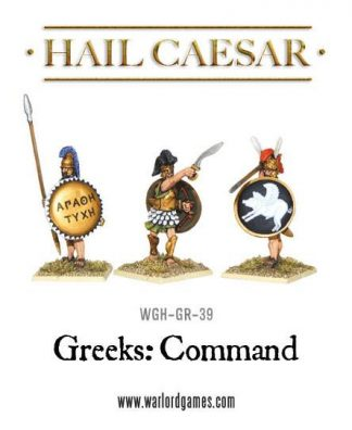 Greek Command 1