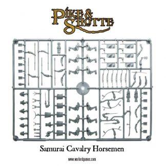 Samurai Cavalry Riders Sprue 1