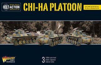 Japanese Chi-Ha Platoon 1