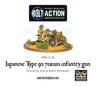 Imperial Japanese Type 92 70mm Infantry Gun 1