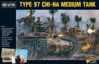 Japanese Type 97 Chi-Ha Tank 1