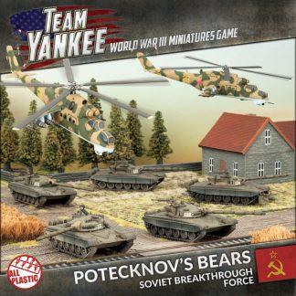 Potecknov's Bears (2017) 1