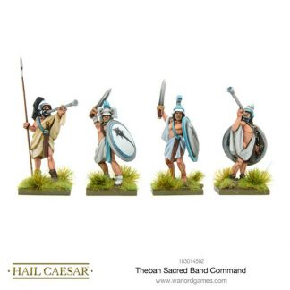 Theban Sacred Band command 1