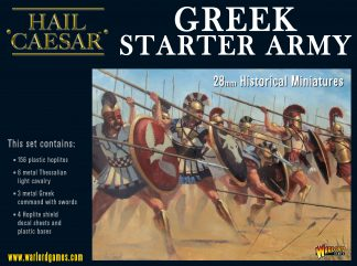 Greek Starter Army 1