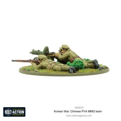 Korean War: Chinese PVA MMG team 2