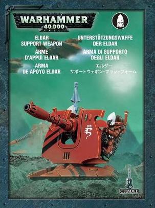 Craftworlds Eldar Support Weapon Platform 1