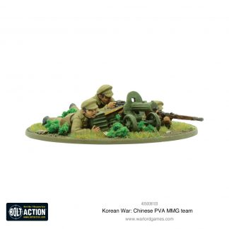 Korean War: Chinese PVA MMG team 1