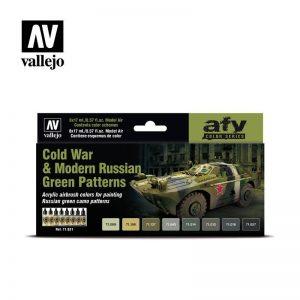Vallejo   Model Air AV Model Air Set - Cold War and Modern Russian Green Pat - VAL71621 - 8429551716215