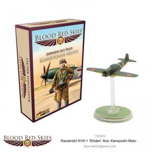 Warlord Games Blood Red Skies  Blood Red Skies Blood Red Skies: N1K-1 'Shiden' Ace Kaneyoshi Muto - 772212013 - 5060572503182