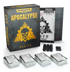 Games Workshop (Direct) Warhammer 40,000  Apocalypse Warhammer 40000: Apocalypse - 60220199015 - 5011921123872