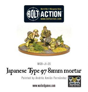 Warlord Games Bolt Action  Japan (BA) Imperial Japanese 81mm Mortar - WGB-JI-25 - 5060200844670