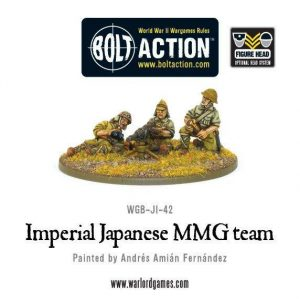 Warlord Games Bolt Action  Japan (BA) Imperial Japanese MMG team - WGB-JI-42 - 5060200848821