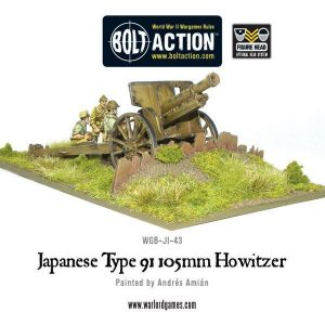 Warlord Games Bolt Action  Japan (BA) Imperial Japanese Type 91 105mm Howitzer - WGB-JI-43 - 5060393702344